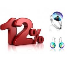 Акция с 3 февраля по 10 февраля на серьги и кольца 12%