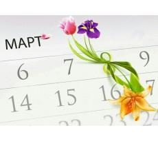 9 марта офис м. Ладожская не работает
