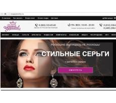 Изменение дизайна сайта