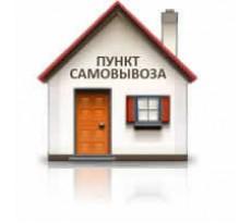 Новые пункты выдачи СПБ и Москва