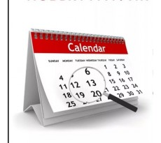 Режим работы офиса с 9 по 22 августа