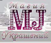 """Интернет-магазин """"Магия украшений"""""""